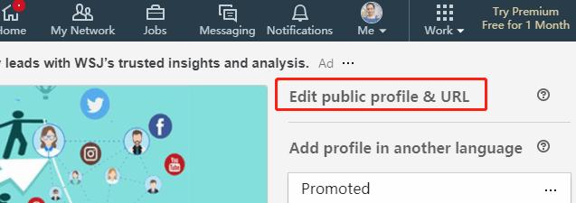 How-to-How-to-create-good-LinkedIn-profile